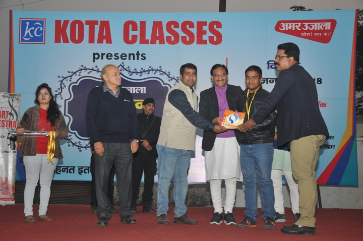 Kota Classes | The Best Coaching for IIT, Medical